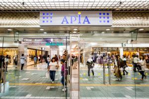 Apia Sapporo