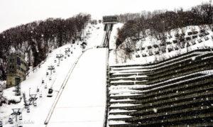 Ski jump at Okuruyama