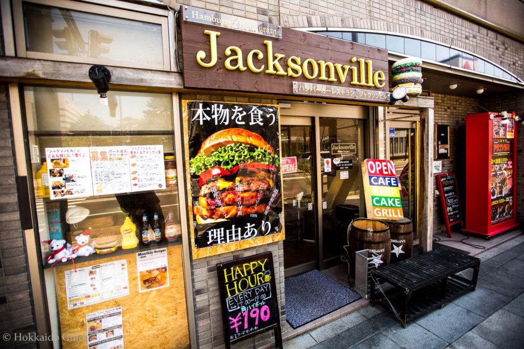 Jacksonville Hamburgers Sapporo