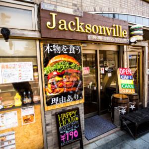 Jacksonville Hamburgers