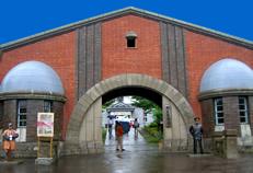 Old Abashiri Prison Gate