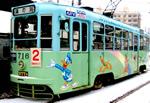 Hakodate Street Car.