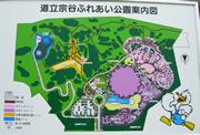Wakkanai Airport Park & Recreation Area Map