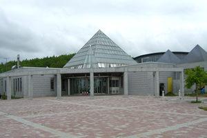 Wakkanai Airport Park & Recreation Area