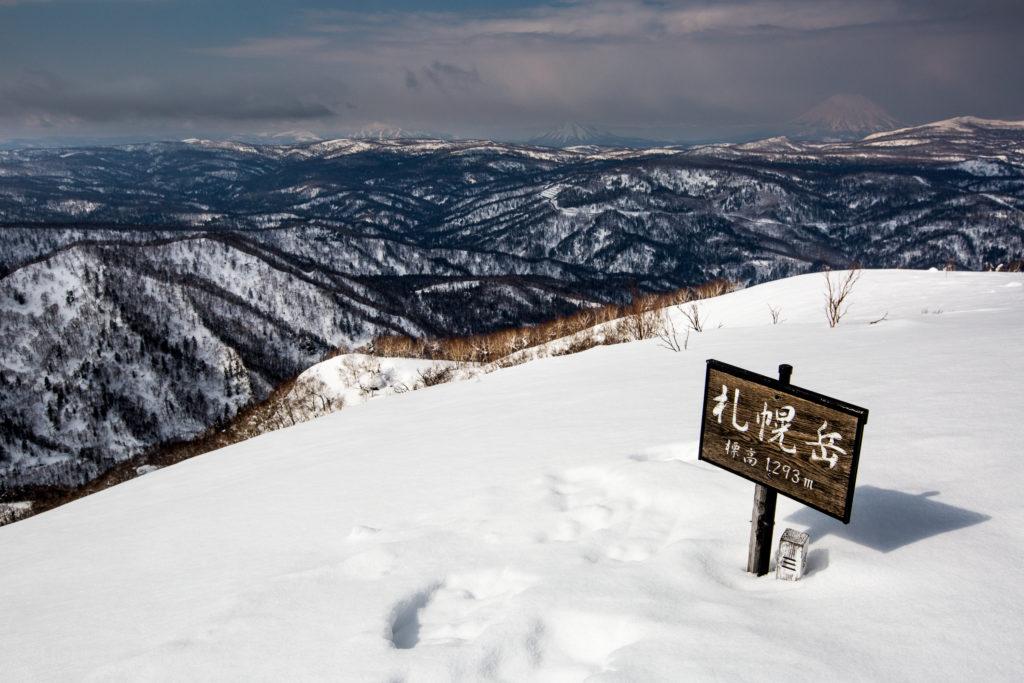 Mt Sapporo