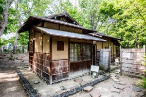Tea House Nakajima Park