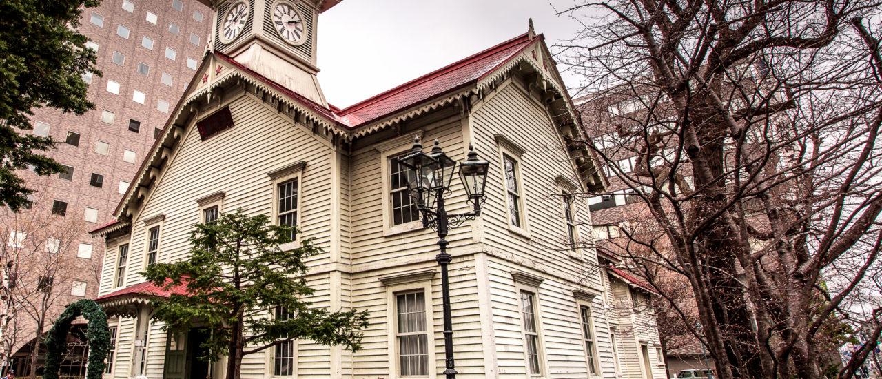 หอนาฬิกาซัปโปโร (Tokeidai)