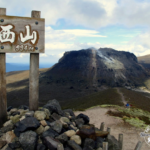 Mt. Tarumae