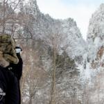 Sounkyo Gorge Frozen Waterfalls