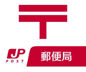 Japan Post Symbol