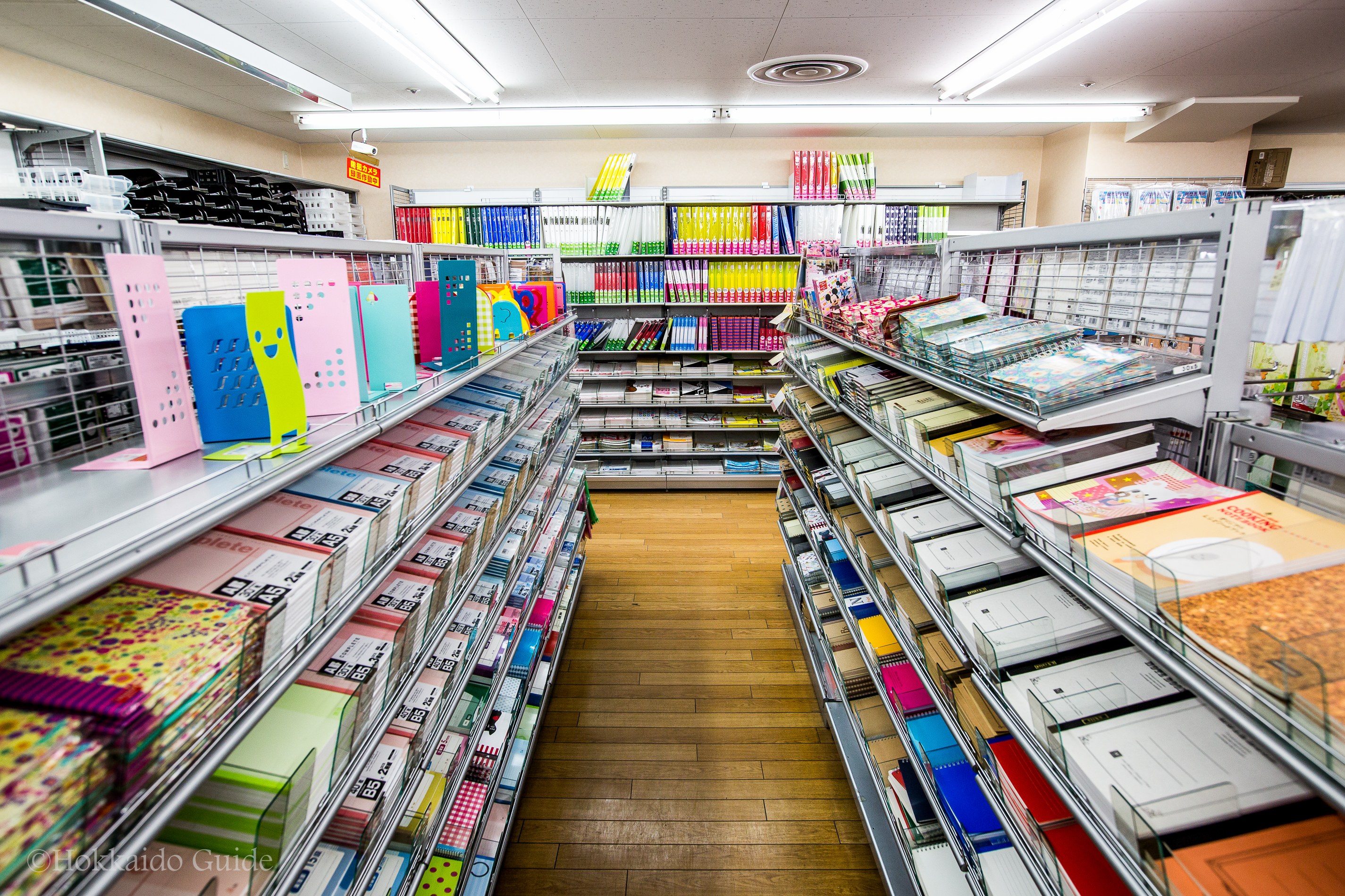 Image result for Daiso Sapporo Central Store sapporo