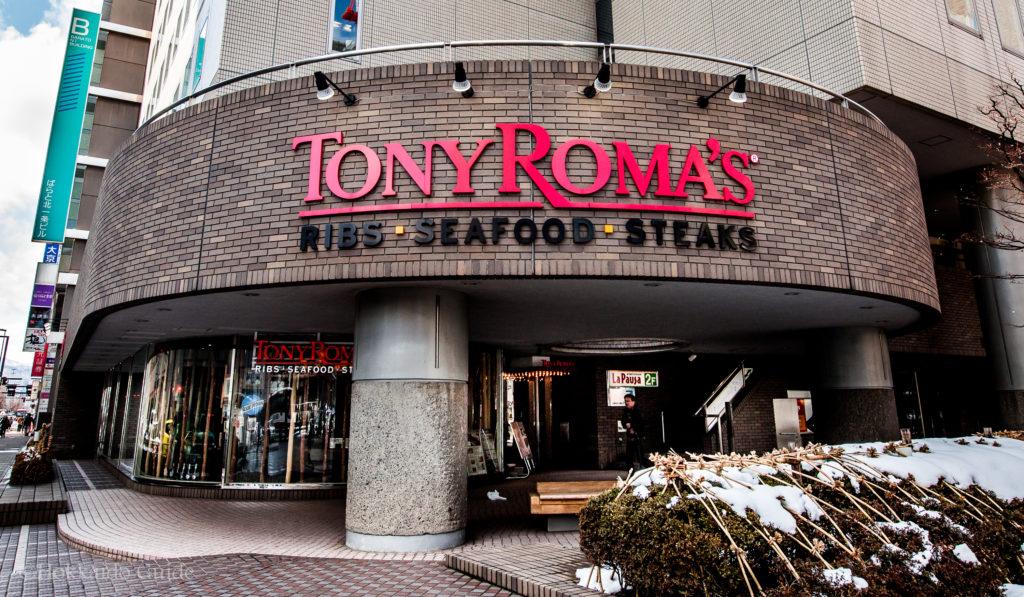 Tony Roma's Sapporo