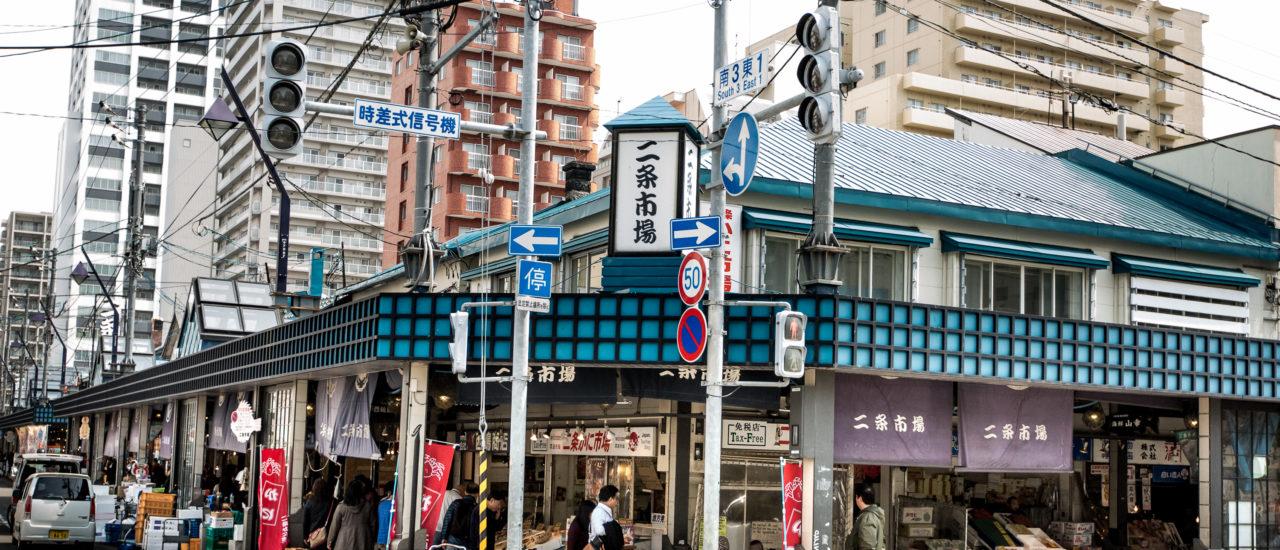 Nijo Ichiba (Sapporo Fish Markets)