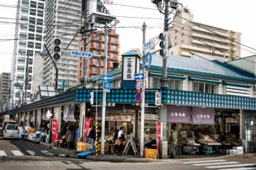 Permalink to:Nijo Ichiba (Sapporo Fish Markets)