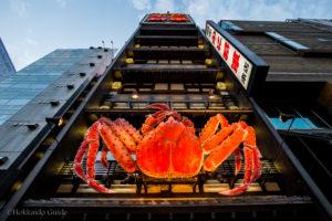 Hokkaido Crab Shogun Restaurant