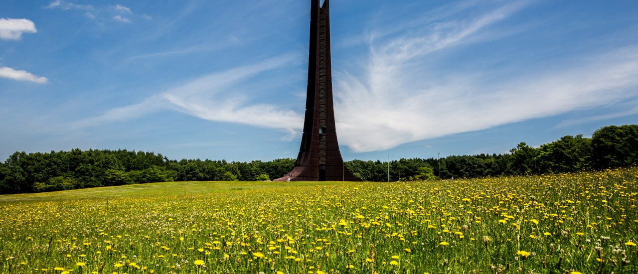 Centennial Memorial Tower