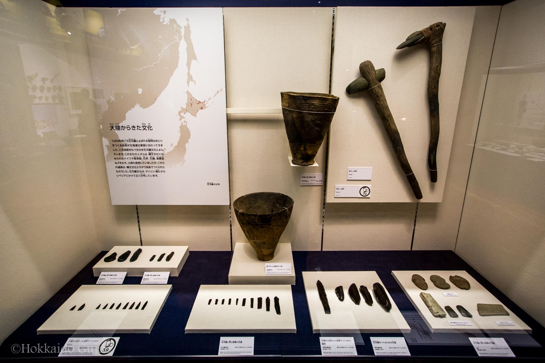 Hokkaido Historical Museum Sapporo