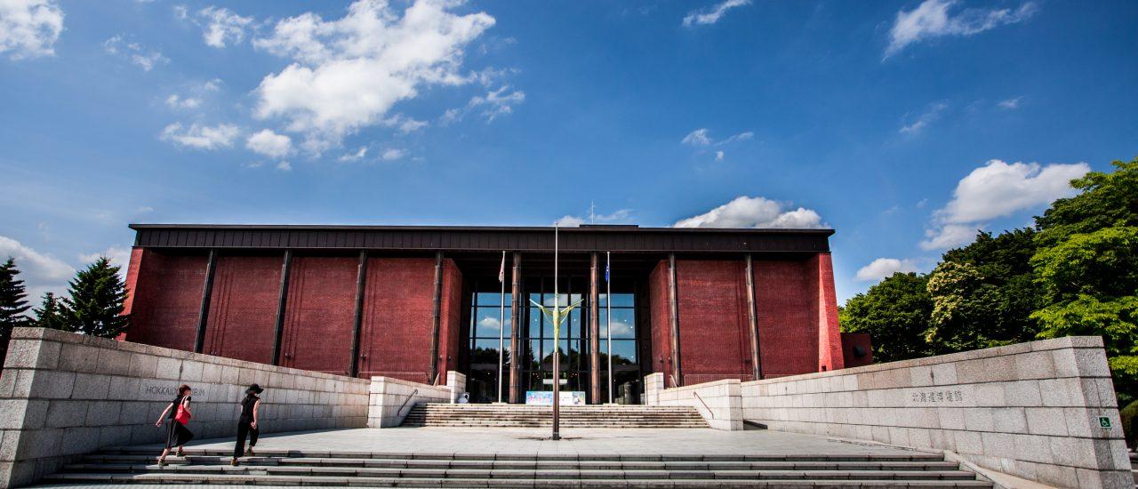 Hokkaido Historical Museum