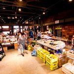 Ebetsu Ebri Shopping Mall Italian Restuarant