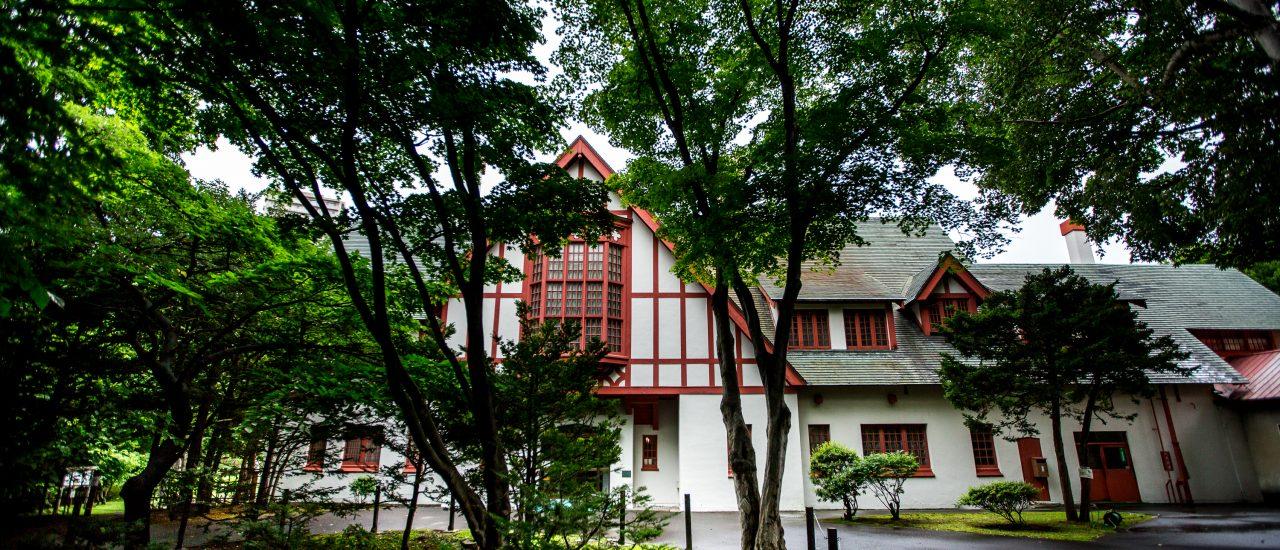 Hokkaido Governor's Official Residence
