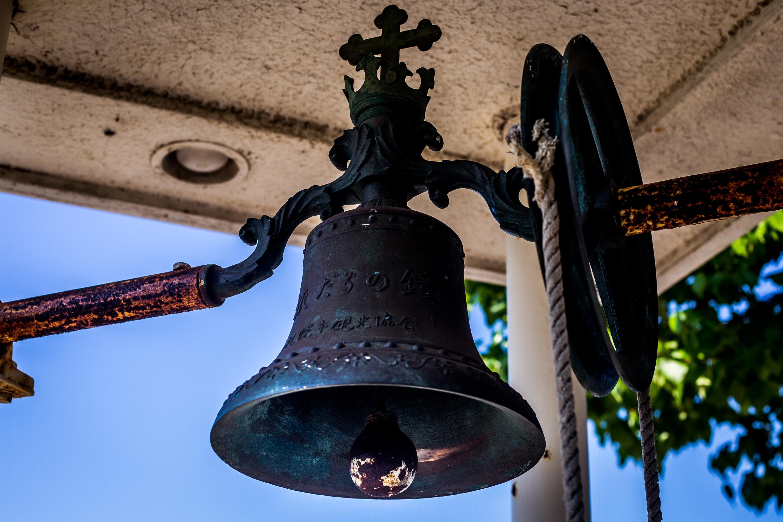 Bell at Hitsujigaoka Observation Hill