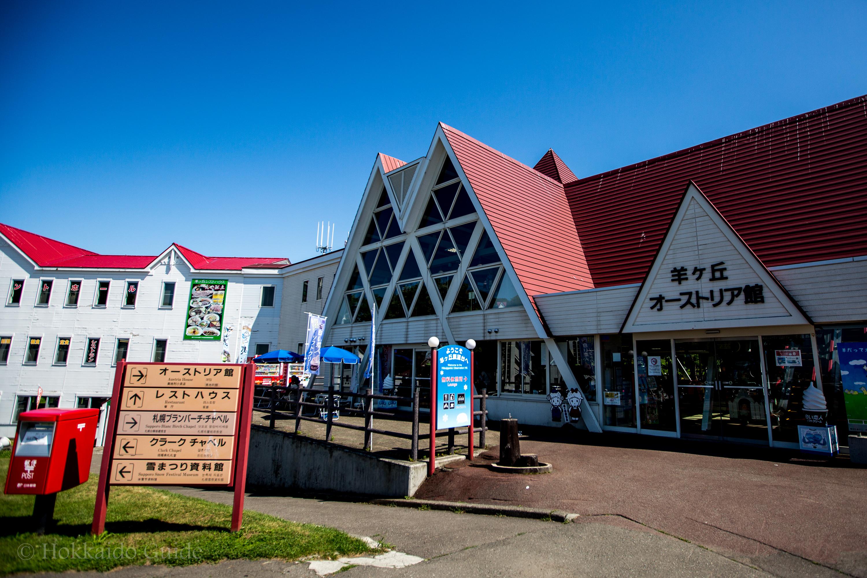 Restauarant at Hitsujigaoka Observation Hill