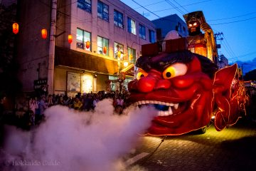 Permalink to:Jigoku Festival (Hell Festival)
