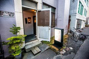 Tsubara Tsubara Coffee Sapporo entrance