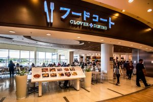 Mitsui Outlet Mall Sapporo Food Court
