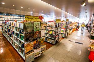 Books Kinokuniya Sapporo