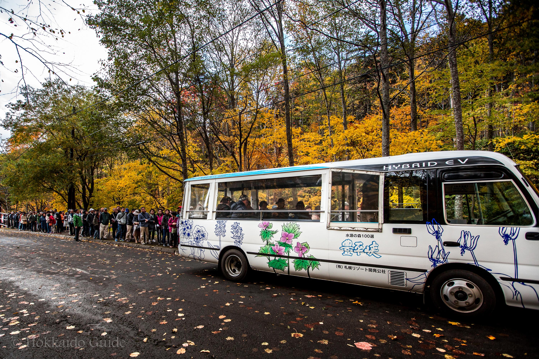 Hoheikyo Dam electric bus