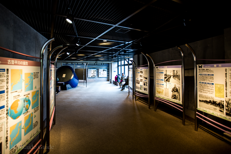 Hoheikyo Dam museum