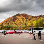 Hoheikyo Dam parking lot