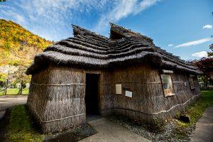 """Ainu """"cise""""(house)"""