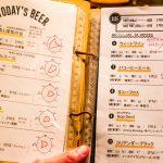 Moon and Sun menu