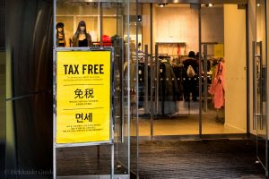 Forever 21 Sapporo Tax Free sign