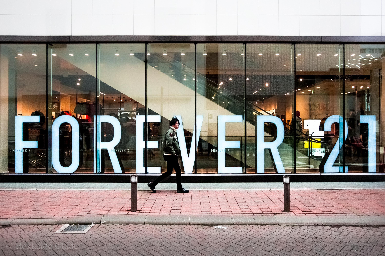Forever 21 Sapporo outside