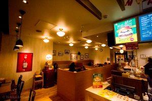 Freshness Burger Sapporo