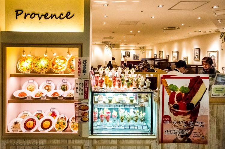 Provence Restaurant Sapporo entrance