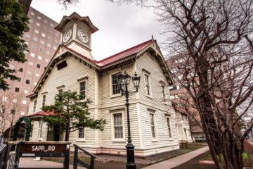 Permalink to:หอนาฬิกาซัปโปโร (Sapporo Clock Tower)