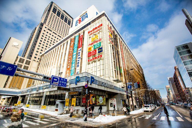 BIC Camera Sapporo building