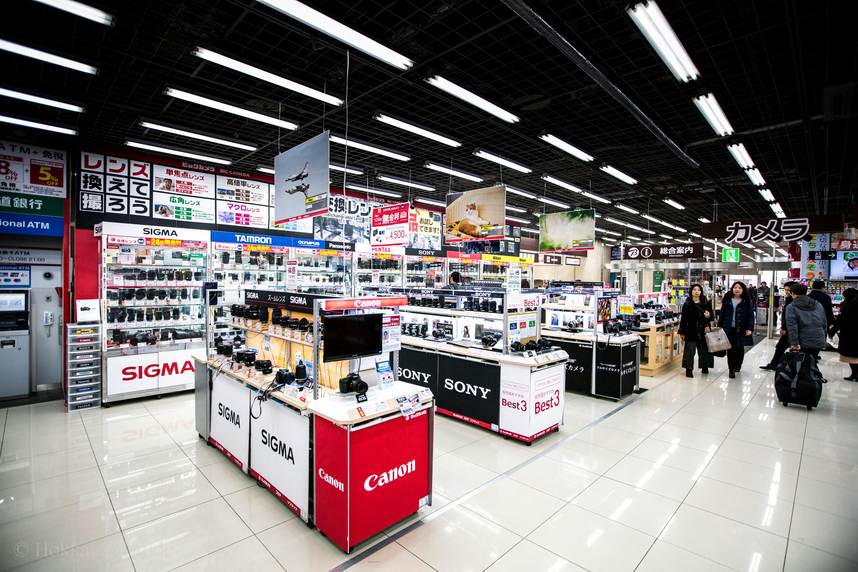 BIC Camera Sapporo inside