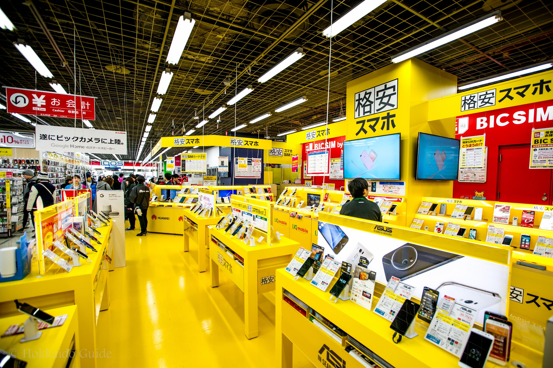 BIC Camera Sapporo smart phones