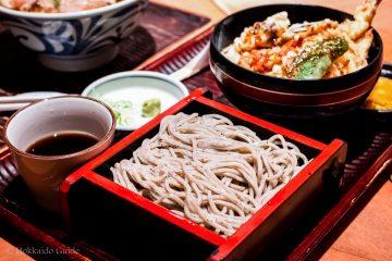 Permalink to:Gomasoba Yakumo Restaurant