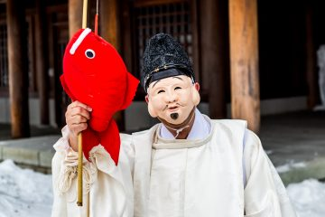 Permalink to:Setsubun Festival