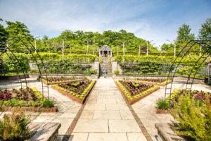 Ecorin Village Galaxy gardens