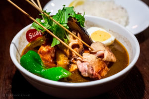 Suage Soup Curry squid ink soup