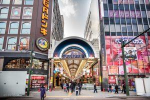 狸小路商店街 札幌