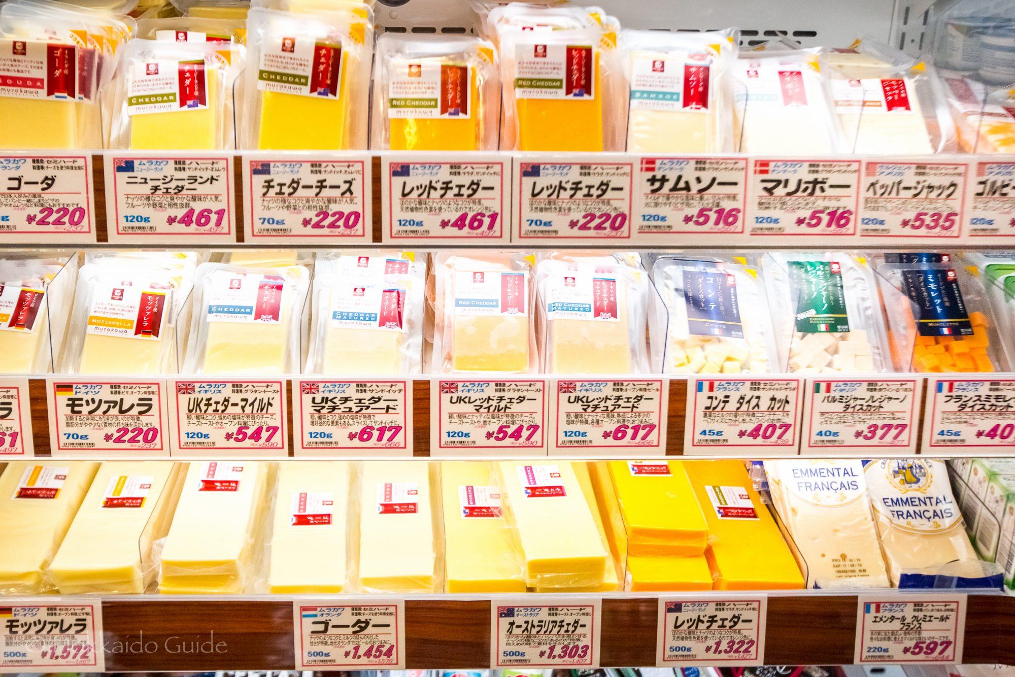 ジュピター 札幌