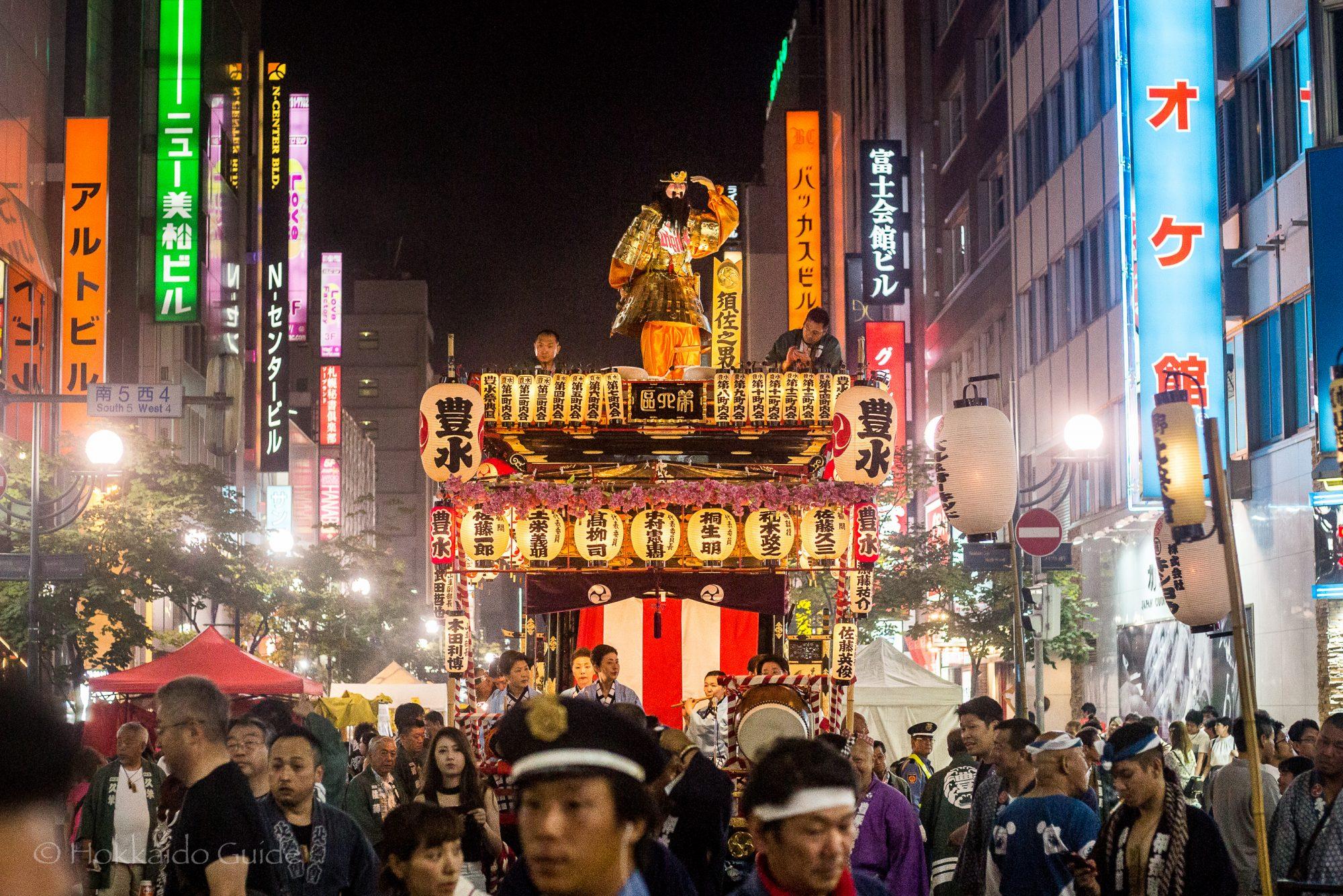 すすきの祭り